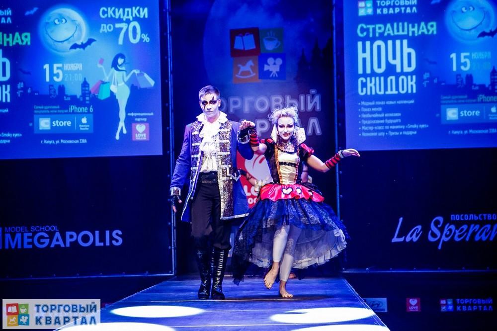 Шоу балет стиляги мастер класс видео скачать + #11