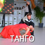 Аргентинское танго шоу, Art Dance Club Show Balet, театр танца, анна кузнецова, шоу-балет, танго, аргентинское танго, либнртанго, бальные танцы, бальники, шоу танго,  ADCShow, KADC