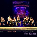 Шоу-Балет и Театр танца ART DANCE CLUB Погоня Военная Тематика, Патриотический номер