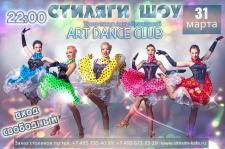 Стиляги_Art Dance Club, Show Balet, театр танца, анна кузнецова, шоу-балет, шоу-балет москва, шоу арт данс, стиляги, стиляги шоу, сюткин, буги-вуги, ADCShow, KADC